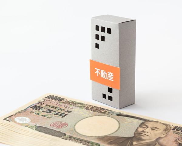不動産とお金のイメージ
