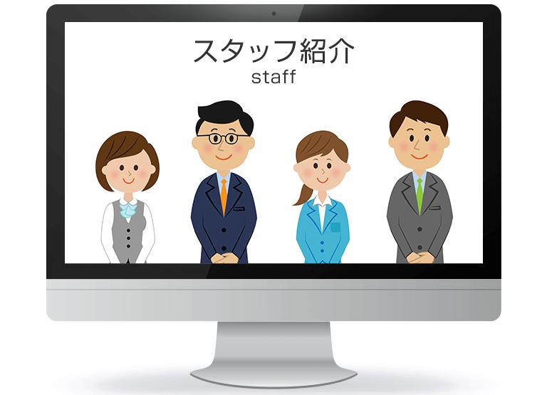 制作会社のスタッフブログ